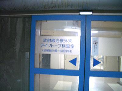 20080425_ct