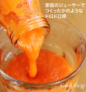 20110914_carrot_tokutyou_img2