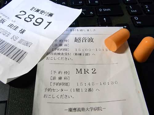 20120402_mri