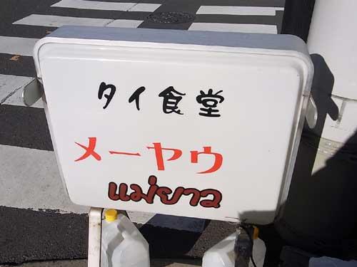 20121213_sinanomachi1