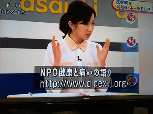 20130926_asaichi