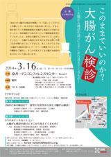 News20140316