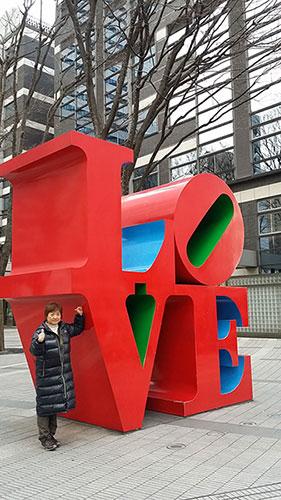 20150101_love