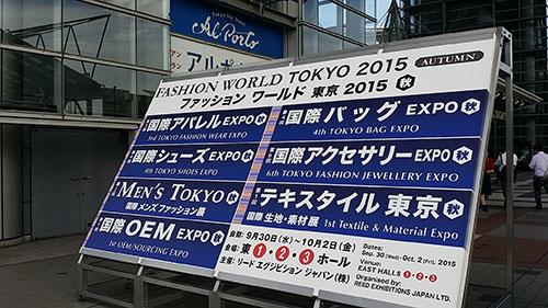 20151002_tenjikai1