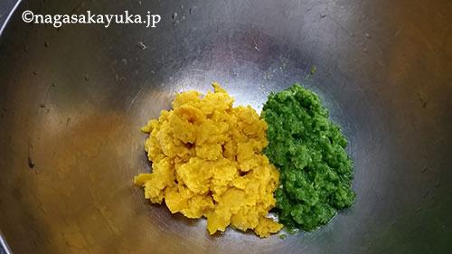 20160316_yuzukoshou1